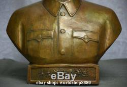 13.2 Old Chinese Copper Great Leader Mao Zedong ChairmanMao Head Bust Statue