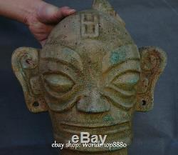 19 Collect Rare Old Chinese Bronze Dynasty Sanxingdui People Head Bust Statue
