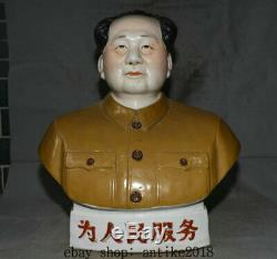 21.2 Old Chinese Wu Cai Porcelain Mao Zedong ChairmanMao Head Bust Statue