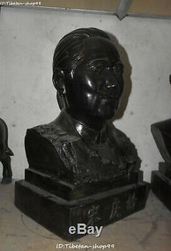 21 Old Bronze Great People Woman Soong Ching Ling SongQingling Head Bust Statue