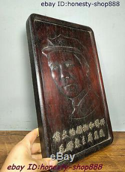 China Huanghuali wood Hand-carved Great Leader Mao Zedong Head Bust wall hanging