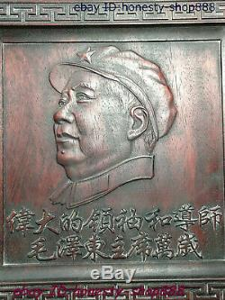 Old China Huanghuali wood Carved Great Leader Mao Zedong Head Bust wall hanging